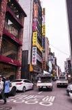 Άποψη οδών της Σεούλ Είναι η κύρια και μεγαλύτερη μητρόπολη της Νότιας Κορέας στοκ φωτογραφία με δικαίωμα ελεύθερης χρήσης
