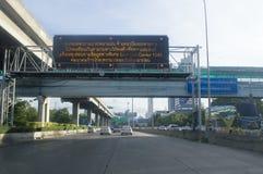 Άποψη οδικών οδών DIN Daeng στην Ταϊλάνδη στοκ εικόνες