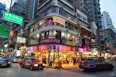 Άποψη οδών Χονγκ Κονγκ Στοκ Εικόνες