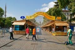 Άποψη οδών Istambul Στοκ φωτογραφίες με δικαίωμα ελεύθερης χρήσης