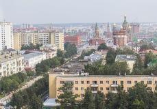 Άποψη πανοράματος εικονικής παράστασης πόλης υποβάθρου της πόλης Yoshkar-Ola Στοκ φωτογραφία με δικαίωμα ελεύθερης χρήσης