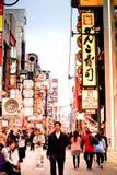 Άποψη πόλεων Shinsaibashi που ψωνίζει arcade στις 18 Απριλίου 2014 στην Οζάκα, ΙΑΠΩΝΙΑ Στοκ Εικόνα