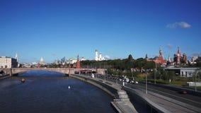 Άποψη στη Μόσχα Κρεμλίνο Κέντρο της πόλης r φιλμ μικρού μήκους