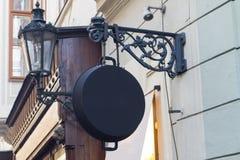 Άποψη στο κενό σημάδι οδών Στοκ εικόνες με δικαίωμα ελεύθερης χρήσης