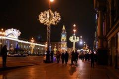 Άποψη σχετικά με Nevsky Prospekt τη νύχτα στοκ φωτογραφίες με δικαίωμα ελεύθερης χρήσης