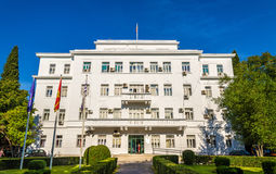Άποψη της αίθουσας πόλεων Podgorica Στοκ φωτογραφία με δικαίωμα ελεύθερης χρήσης