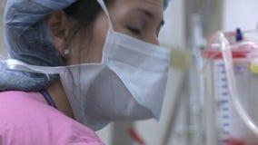 Άποψη της νοσοκόμας στη χειρουργική επέμβαση φιλμ μικρού μήκους