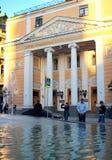 Άποψη της οδού Ilyinka και η οικοδόμηση του Εμπορικού και Βιομηχανικού Επιμελητηρίου της Ρωσικής Ομοσπονδίας στοκ φωτογραφίες με δικαίωμα ελεύθερης χρήσης