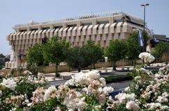 Άποψη της τράπεζας του Ισραήλ στην Ιερουσαλήμ Στοκ Εικόνα