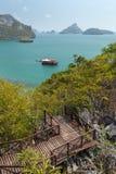 Άποψη του αρχιπελάγους στο Angthong στην Ταϊλάνδη Στοκ φωτογραφία με δικαίωμα ελεύθερης χρήσης