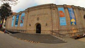Άποψη του Εθνικού Μουσείου στην πόλη της Μπογκοτά Στοκ φωτογραφία με δικαίωμα ελεύθερης χρήσης