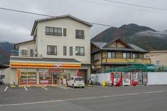 Άποψη του εμπορικού κτηρίου στην πόλη Kawaguchiko Στοκ Εικόνες