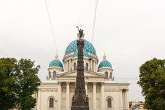 Άποψη του καθεδρικού ναού τριάδας Στοκ εικόνα με δικαίωμα ελεύθερης χρήσης