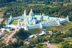 Άποψη του νέου μοναστηριού της Ιερουσαλήμ κοντά στην πόλη Istra Στοκ Εικόνα