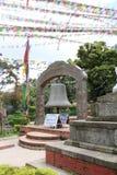 Άποψη του πάρκου στο ναό πιθήκων Swayambhunath, Κατμαντού, Νεπάλ Ιερός, βουδισμός Στοκ Εικόνες