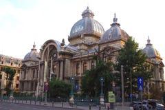 Άποψη του παλατιού της ΕΕΚ, το παλάτι του ταμιευτηρίου στην ιστορική οδό κεντρικού Lipscani, Βουκουρέστι, Ρουμανία στοκ εικόνες