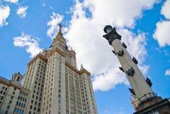 Άποψη του πανεπιστημίου της Μόσχας που ονομάζεται μετά από Lomonosov Στοκ Εικόνες