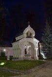 Άποψη του παρεκκλησιού του πρίγκηπα Pozharsky στο μοναστήρι Spaso-spaso-evfiem νύχτα Φθινόπωρο Σούζνταλ Ρωσία Στοκ εικόνες με δικαίωμα ελεύθερης χρήσης