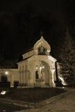 Άποψη του παρεκκλησιού του πρίγκηπα Pozharsky στο μοναστήρι Spaso-spaso-evfiem νύχτα Φθινόπωρο Σούζνταλ Ρωσία Στοκ φωτογραφία με δικαίωμα ελεύθερης χρήσης