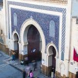 Άποψη του παλαιού medina σε Fes Στοκ εικόνες με δικαίωμα ελεύθερης χρήσης