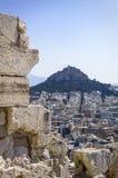 Άποψη του υποστηρίγματος Lycabettus από το Parthenon στοκ φωτογραφία με δικαίωμα ελεύθερης χρήσης