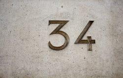 Άποψη του χαραγμένου αριθμού 34 οικοδόμησης στοκ εικόνες