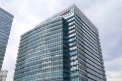 Άποψη των κτηρίων Yokohama Στοκ εικόνα με δικαίωμα ελεύθερης χρήσης