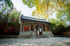 Άποψη Sanqing στοκ φωτογραφία
