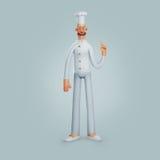 Άσπρα εσώρουχα πουκάμισων μαγείρων χαμόγελου απεικόνισης Στοκ φωτογραφία με δικαίωμα ελεύθερης χρήσης