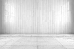 Άσπρη αντιστροφή δωματίων ελεύθερη απεικόνιση δικαιώματος