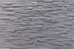Άσπρη αφηρημένη τρισδιάστατη σύσταση υποβάθρου με την οριζόντια προεξοχή διανυσματική απεικόνιση