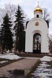 άσπρη εκκλησία απεικόνιση αποθεμάτων