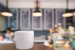 Άσπρη κούπα του καφέ Στοκ εικόνες με δικαίωμα ελεύθερης χρήσης