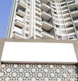 άσπρη χλεύη ψαλιδίσματος επάνω για τη διαφήμιση με κάποια διακόσμηση κάτω από το τεράστιο ψηλό κτίριο στοκ εικόνες με δικαίωμα ελεύθερης χρήσης