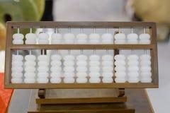Άσπρος κινεζικός άβακας νεφριτών Στοκ εικόνες με δικαίωμα ελεύθερης χρήσης