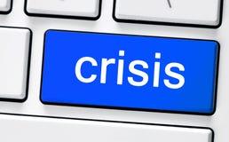 Άσπρο πληκτρολόγιο υπολογιστών με την κρίση Στοκ Εικόνες