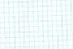 Άσπρο τακτοποιημένο σύσταση ή υπόβαθρο φύλλων εγγράφου απεικόνιση αποθεμάτων