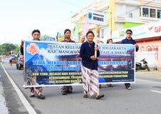 Άτομα από Yogyakarta Στοκ Φωτογραφίες