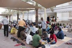 Άτομα που μαζί σε Ramadan Στοκ Εικόνες