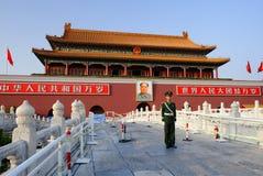 άτομα πυλών του Πεκίνου tian στοκ φωτογραφία