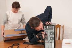 άτομα υπολογιστών Στοκ εικόνα με δικαίωμα ελεύθερης χρήσης