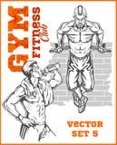 Άτομα - bodybuilders ΓΥΜΝΑΣΤΙΚΗΣ διανυσματική απεικόνιση