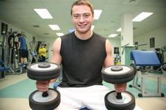 άτομο γυμναστικής 4 αλτήρω στοκ φωτογραφία με δικαίωμα ελεύθερης χρήσης