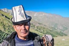 Άτομο με το καπέλο στο Κιργιστάν Στοκ φωτογραφίες με δικαίωμα ελεύθερης χρήσης