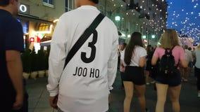Άτομο στην μπλούζα Joo-joo-ho πάρκων Στοκ φωτογραφίες με δικαίωμα ελεύθερης χρήσης