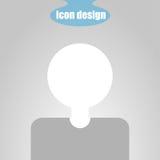 Άτομο χρηστών εικονιδίων σε ένα γκρίζο υπόβαθρο επίσης corel σύρετε το διάνυσμα απεικόνισης διανυσματική απεικόνιση