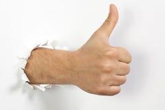άτομο s χεριών Στοκ φωτογραφίες με δικαίωμα ελεύθερης χρήσης