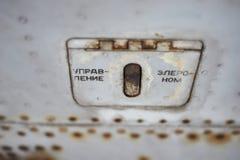 Άτρακτος των παλαιών σοβιετικών αεροσκαφών επιβατών Στοκ εικόνα με δικαίωμα ελεύθερης χρήσης