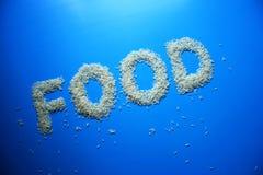 άψητο λευκό ρυζιού Στοκ εικόνες με δικαίωμα ελεύθερης χρήσης