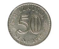 50 έγγλυφο νόμισμα κειμένων Sen, τράπεζα της Μαλαισίας obverse στοκ φωτογραφία με δικαίωμα ελεύθερης χρήσης